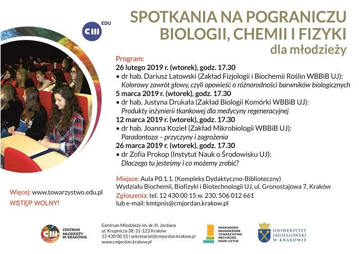 Spotkania na pograniczu biologii_luty_marzec_19_e-ulotka